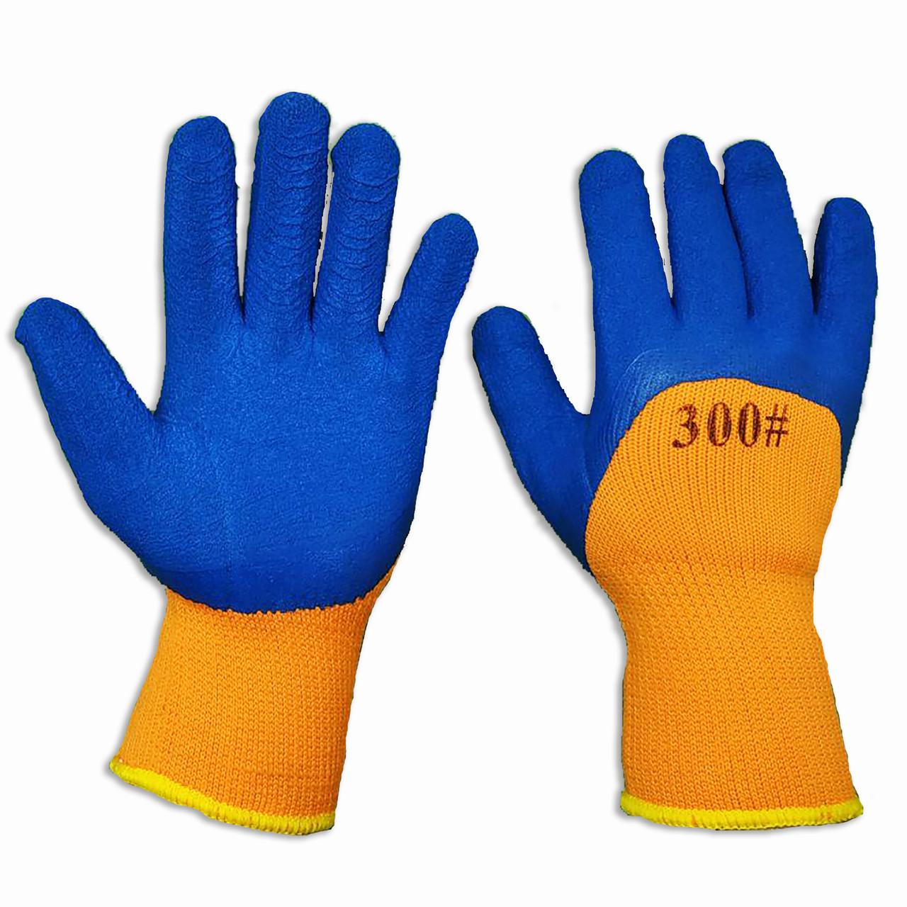 Защитные перчатки, вспененный латекс, утеплённые, зимние, № 10, уп. — 10 пар