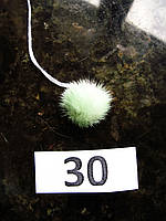 Меховой помпон Норка, Св. Салат, 1,5 см, 30, фото 1