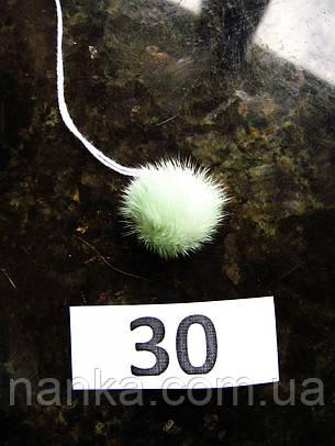 Меховой помпон Норка, Св. Салат, 1,5 см, 30, фото 2