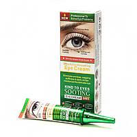 Крем для кожи вокруг глаз Wokali Ultra Active Smoothing Eye Cream green