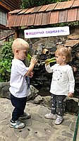 Бокалы одноразовые «Capital For People» для детского дня рождения 6 шт. 130 мл, фото 1