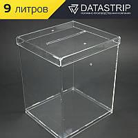 Ящик для пожертвований 200x250x180 мм. Объем 9 литров