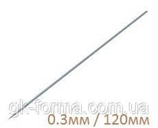 Игла для аэрографа 0,3 мм 120 мм