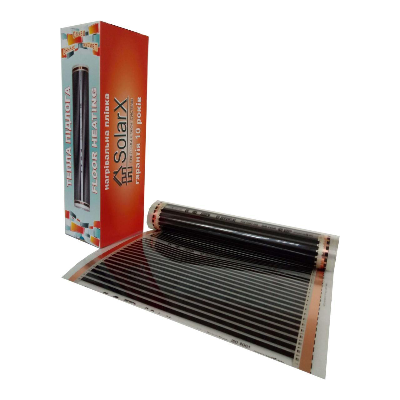 Теплый пол- комплект на 9 м2  инфракрасной нагревательной пленки SolarX ширина 50 см мощность 2700Вт