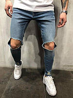 Мужские стильные джинсы, светло синие с дырками