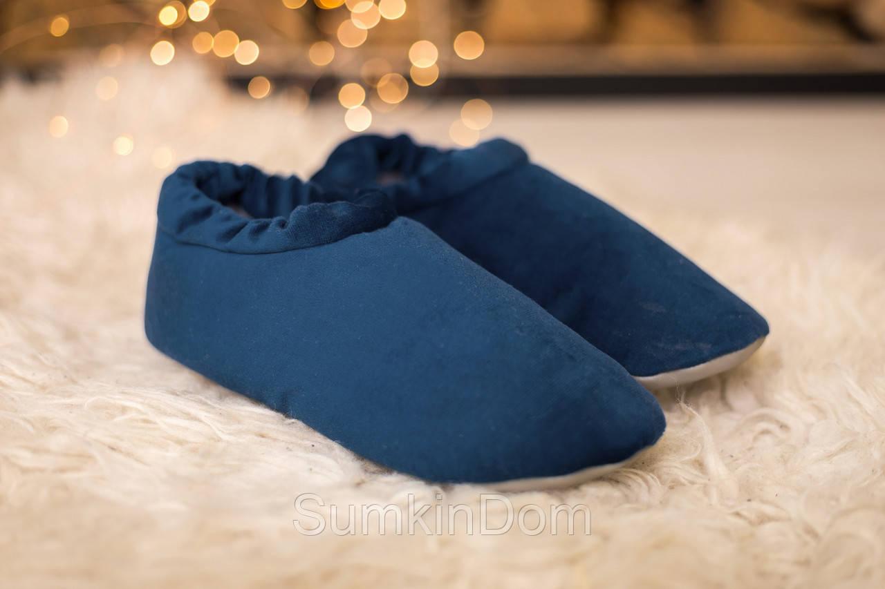 Домашние тапочки комфорты синие багира