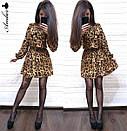 Платье леопардовое из софта Лео с поясом в комплекте (3 цвета), фото 2