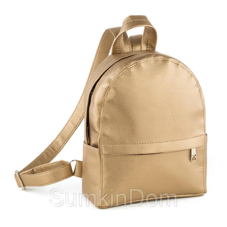 Рюкзак Fancy mini золото натурель