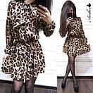 Платье леопардовое из софта Лео с поясом в комплекте (3 цвета), фото 8