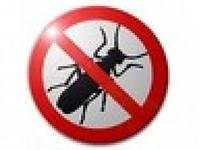 Супер устройство от насекомых