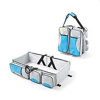 Багатофункціональна дитяча сумка-ліжко SUNROZ Baby Bed and Bag органайзер  Сіро-Блакитний  (SUN3601)
