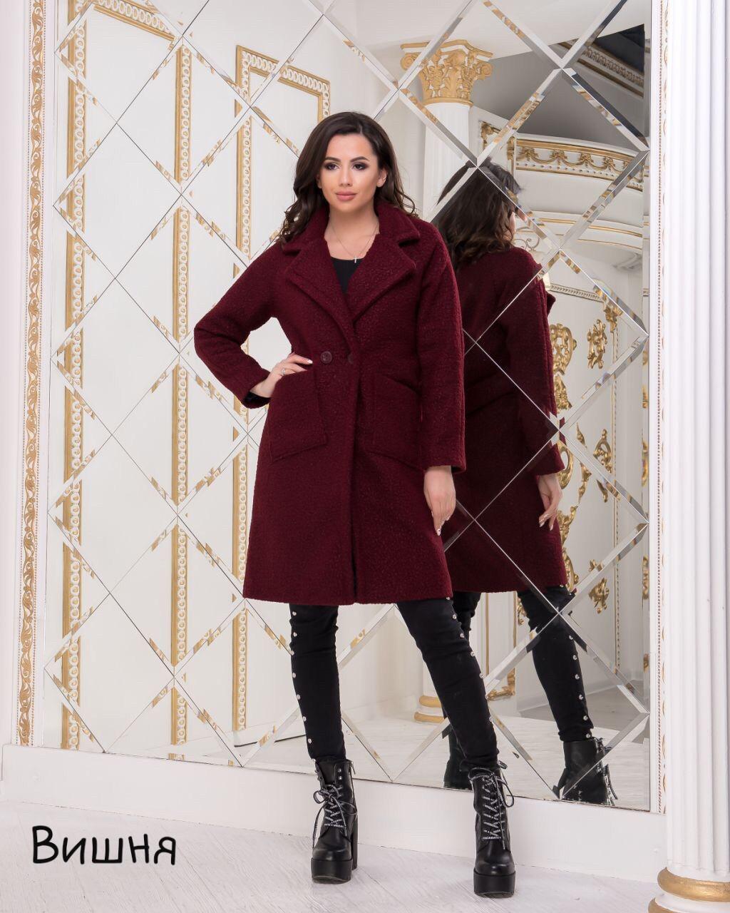 Пальто женское демисезонное барашек