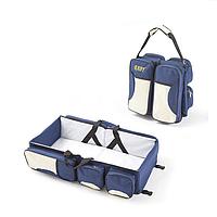 Багатофункціональна дитяча сумка-ліжко SUNROZ Baby Bed and Bag органайзер для подорожей Синій (SUN3602)