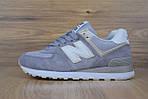 Женские кроссовки New Balance 574 серо-сиреневые + белая N, фото 7