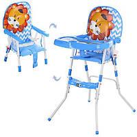 Детский стульчик для кормления GL 217С-212 Голубой (IM8130)