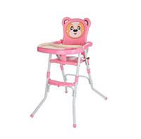 Детский стульчик для кормления Розовый (IM8124)