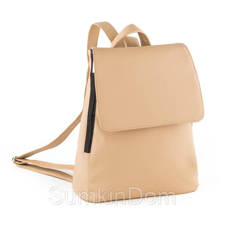 Рюкзак с клапаном бежевый флай
