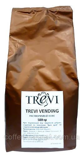 Растворимый кофе Trevi Vending 500 г