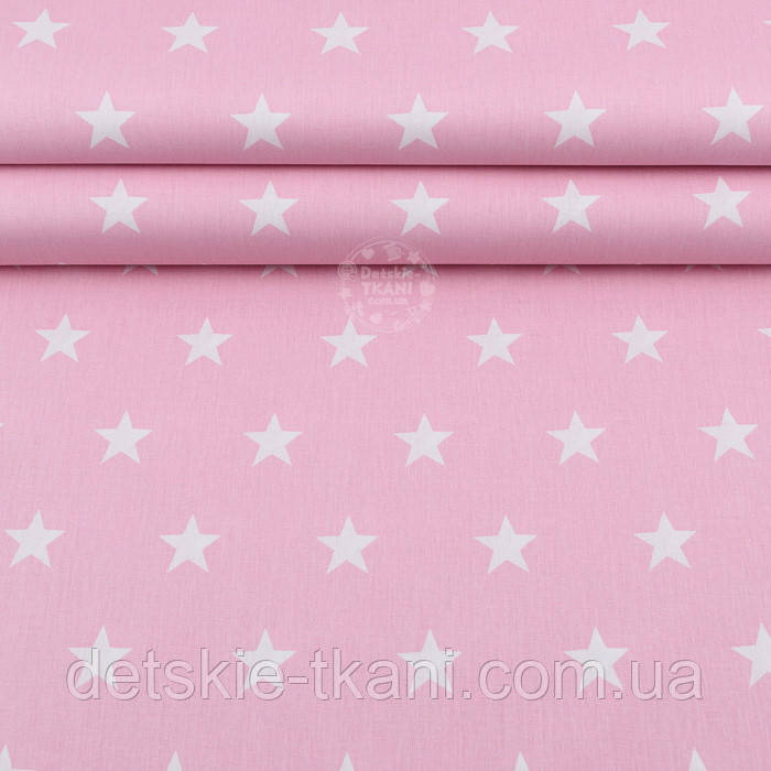 """Ткань шириной 240 см """"Одинаковые звёзды 3 см"""" белые на розовом №2015"""