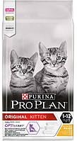 Pro Plan Original Kitten для котят с курицей