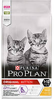 Корм для котят Purina Pro Plan Original Kitten