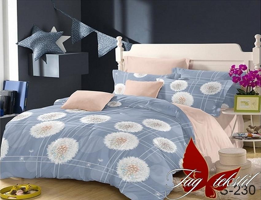Комплект постельного белья с компаньоном S230