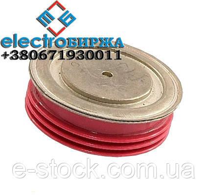 Д453-1250, диод Д453-1250, силовой диод Д453-1250 - Электробиржа в Хмельницком