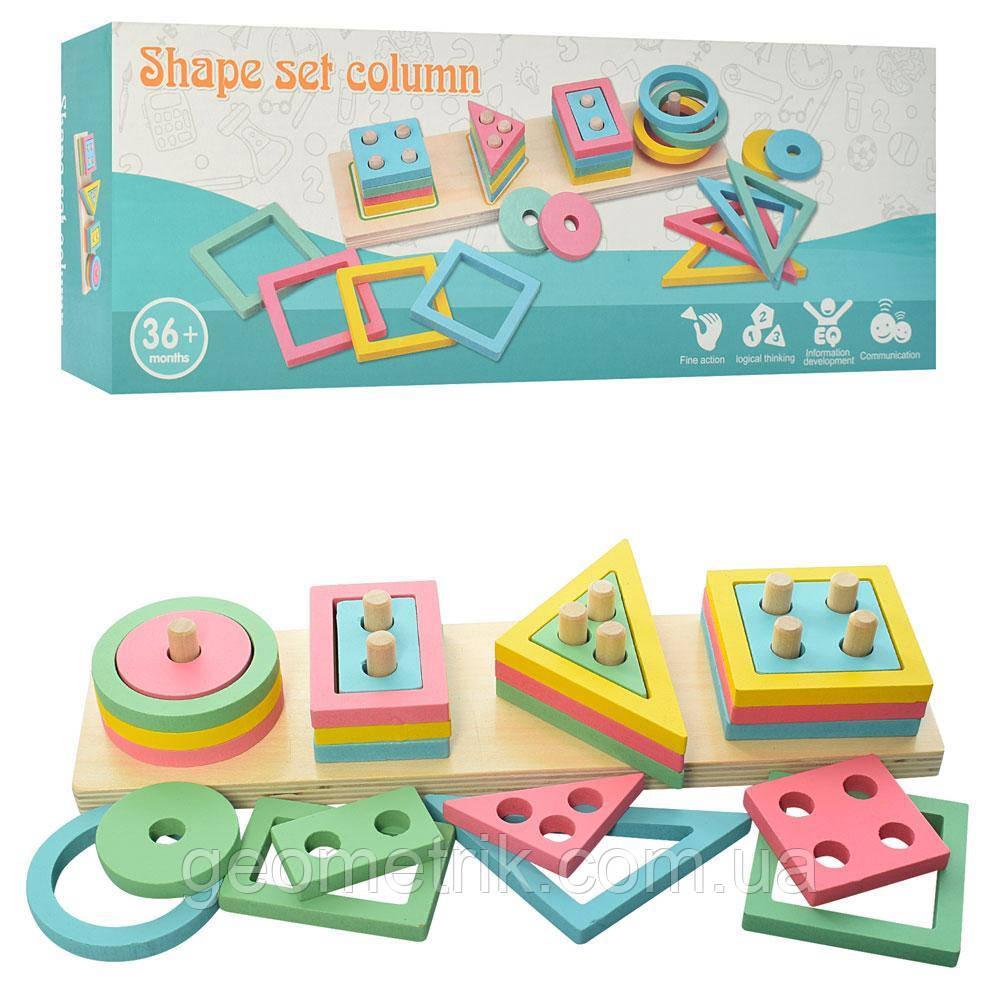 Деревянная игрушка Геометрика 32 детали (4 фигуры вырезанные внутри) арт. MD 2066 (Woody) 30,5-12-5см