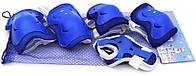 Детская защитная экипировка CE-102620