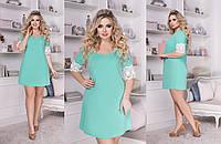 """Платье больших размеров """" Макраме """" Dress Code, фото 1"""