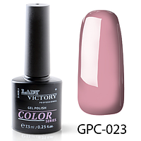 Цветной гель-лак Lady Victory GPC-023, 7.3 мл
