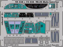 Mi-26 Halo интерьер набор деталировки модели (REVELL,ZVEZDA)  1/72 EDUARD SS356