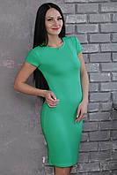 """Платье с коротким рукавом """"Eva""""  Зеленый 42 р-р"""