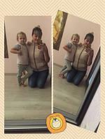 FAMILY LOOK Жилетки для мама+дочка 765 + 765/1 ол (цены в описание) Код:117302815