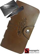 Мужское Портмоне в стиле Baellerry Long в комплекте с Ножом Кредиткой