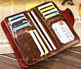 Мужское Портмоне в стиле Baellerry Long в комплекте с Ножом Кредиткой, фото 5