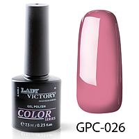 Цветной гель-лак Lady Victory GPC-026, 7.3 мл