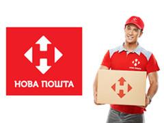 Доставка обуви больше 1000 грн - бесплатно