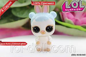 Кукла LOL Surprise 4 Серия Питомец Snow Bunny - Снежный Зайчик Лол Сюрприз Без Шара Оригинал