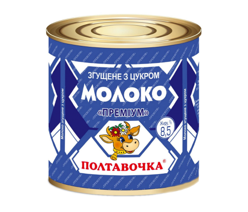 ЗГУЩЕНЕ МОЛОКО ПОЛТАВОЧКА