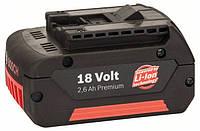 Акумулятор 18 V 2,6Ah Li-Ion BOSCH