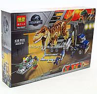 Конструктор «Парк Юрского периода» - перевозка тиранозавра 10927