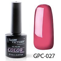 Цветной гель-лак Lady Victory GPC-027, 7.3 мл