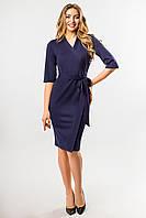 Темно-синее платье с поясом, фото 1