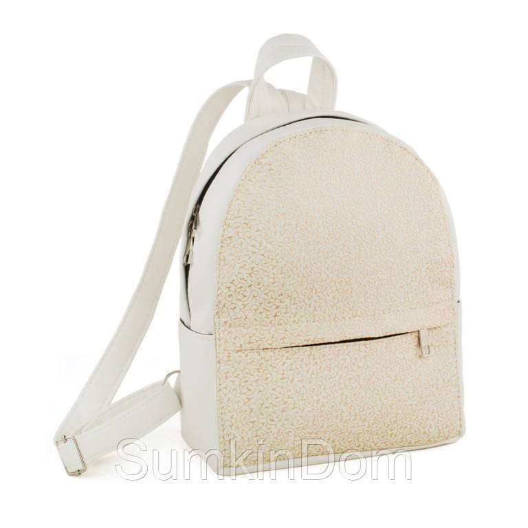 Рюкзак Fancy mini белый флай с золотым узором, фото 1