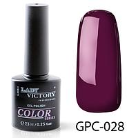 Цветной гель-лак Lady Victory GPC-028, 7.3 мл