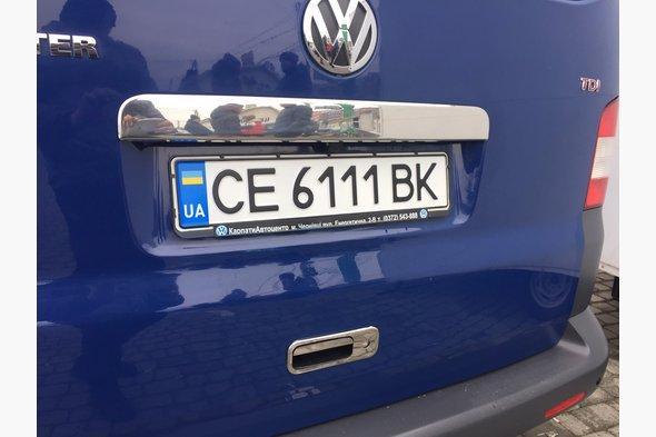 Планка над номером для двери Ляда (нерж) Volkswagen T5 Transporter 2003-2010 гг.