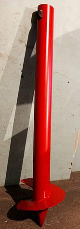 Паля гвинтова (одновитковая, палячи) діаметром 133 мм, довжиною 1.5 метра, фото 2