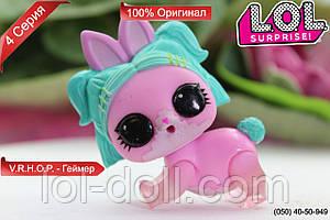 Кукла LOL Surprise 4 Серия V.R.H.O.P. - Питомец Геймер Лол Сюрприз Без Шара Оригинал
