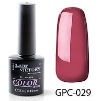 Цветной гель-лак Lady Victory GPC-029, 7.3 мл